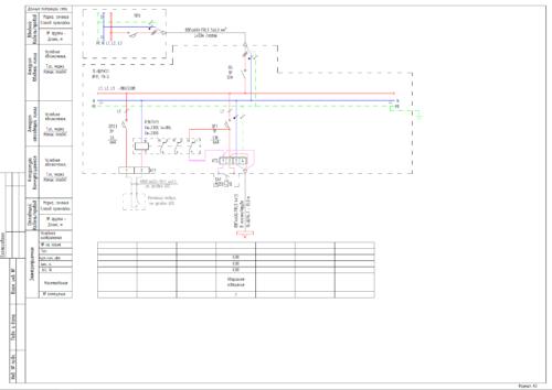 Схема управления аварийным светильником