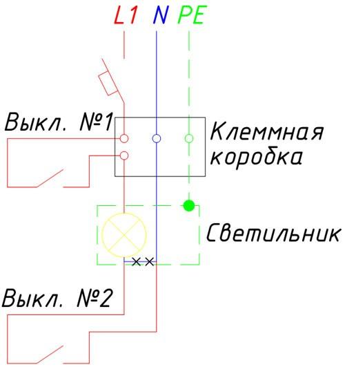 Управление освещением из двух мест, доработка существующей схемы