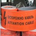 Что выбрать для защиты кабеля: ЛЗС или кирпич