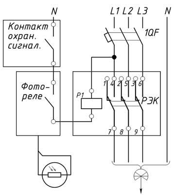 Схема управления прожекторами в ночное время и от ОС