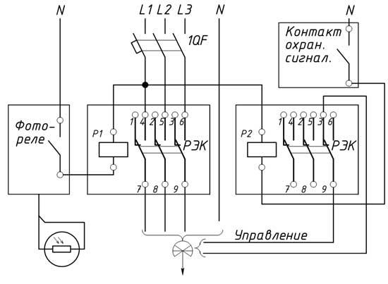 Схема управления прожекторами в ночное время при пониженной мощности