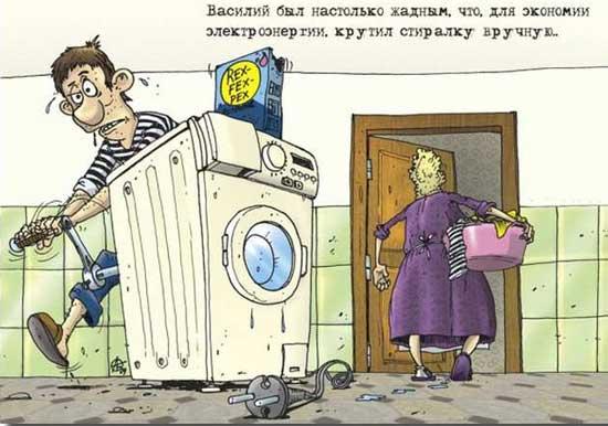 Не впадайте в крайности))