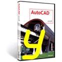Как убрать учебную версию AutoCADa при печати?