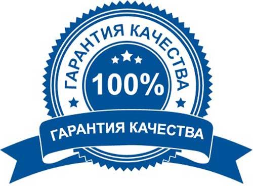 ФрилансГрупп - гарантия качественного проекта