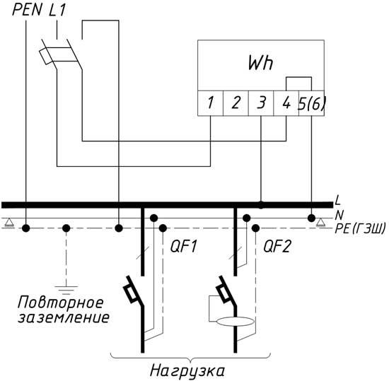 Схема подключения однофазного счетчика №1