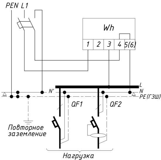 Схема подключения однофазного счетчика №2