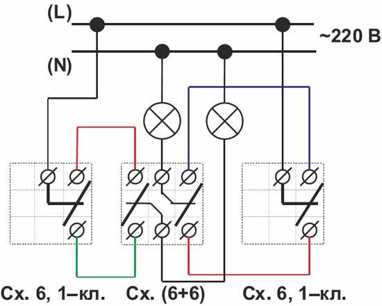 Схема подключения двухклавишных выключателей на два направления со схемами (6+6)