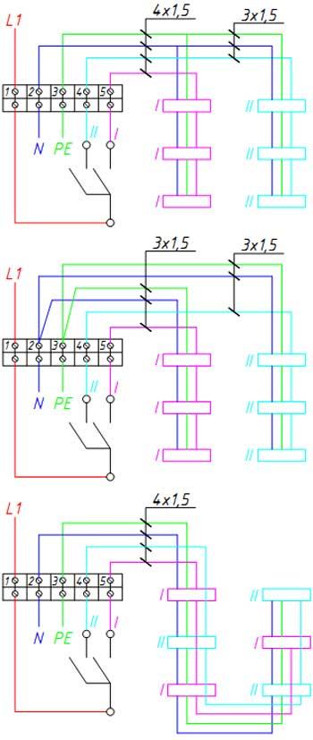 Схема управления освещение при помощи двухклавишного выключателя