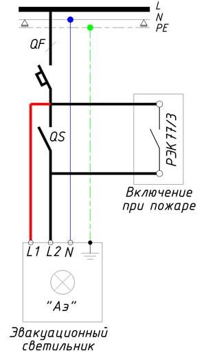 Схема включения эвакуационного освещения