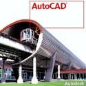 Применение блоков программы AutoCAD