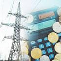 Программа для расчета годового потребления электроэнергии