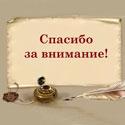 Проект 220blog.ru прекращает свою работу