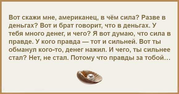 Правда о шинопроводах)