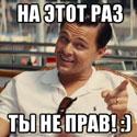 Энергонадзор vs ДСУП