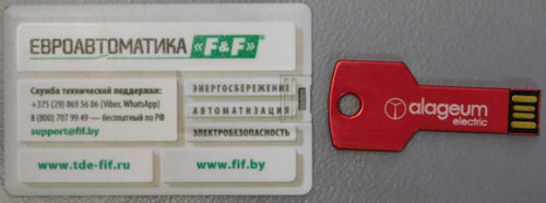 USB-flash с ЭЛЕКТРО 2018