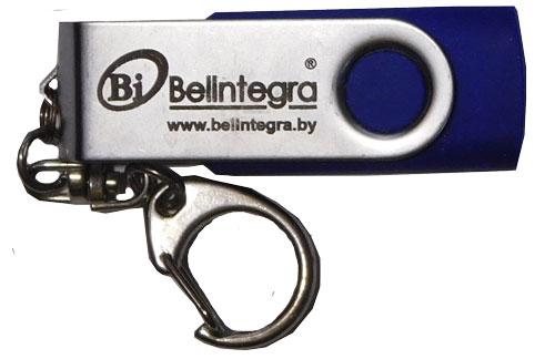 Belintegra