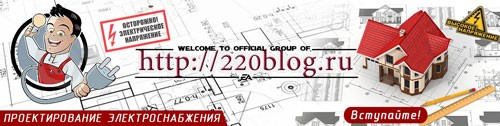 v220blog -группа VK
