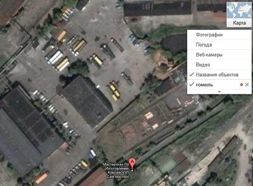 Внешний вид Google Maps