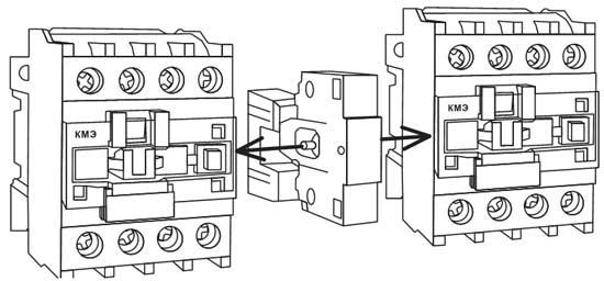 Блокировочное устройство двух контакторов