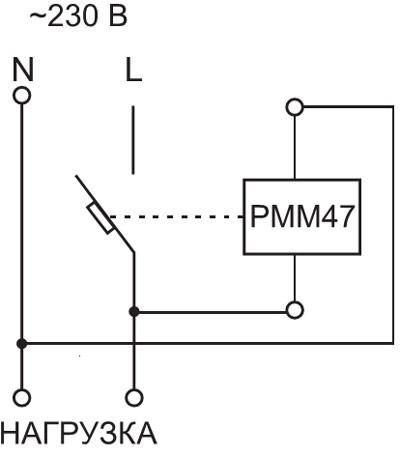 Схема подключения расцепителя минимального и максимального напряжения