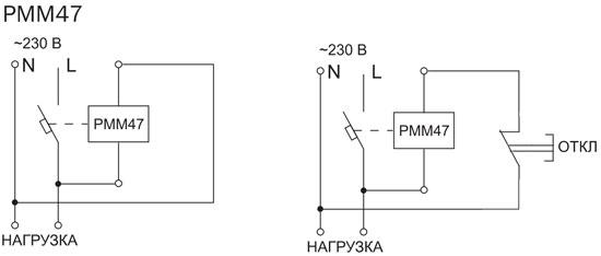 Схема подключения расцепителя