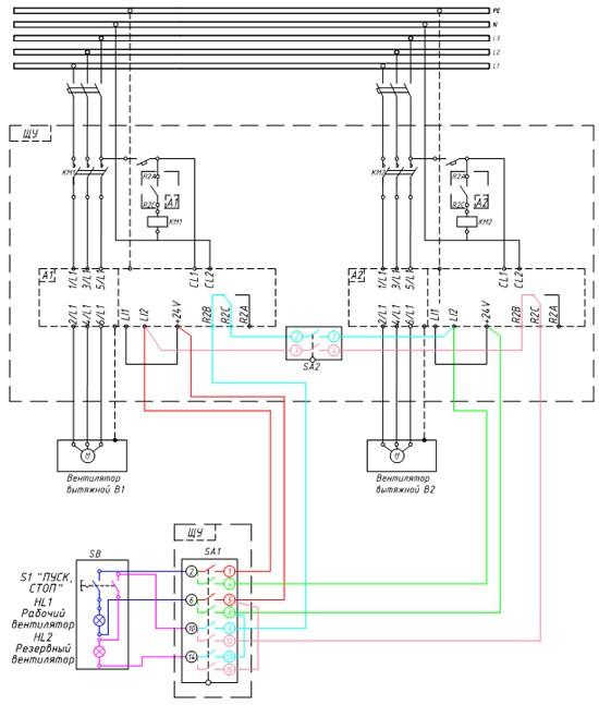 Схема автоматического включения резервного двигателя