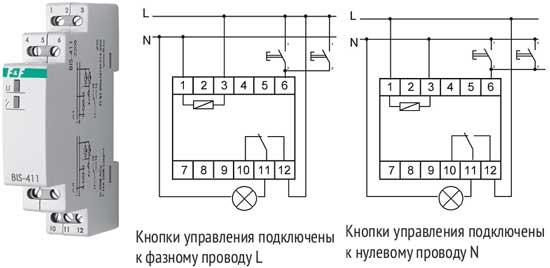 Импульсное реле BIS-411