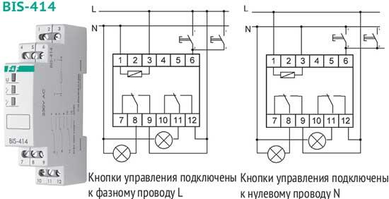 Импульсное реле BIS-414