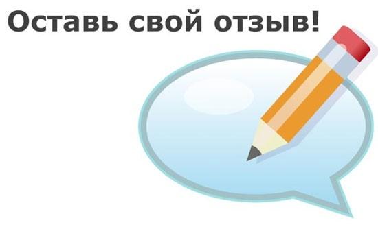 Отзыв о блоге 220blog.ru