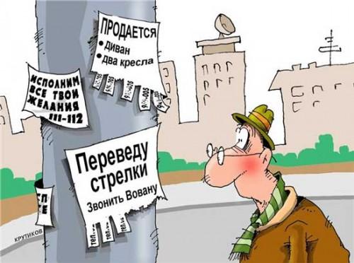Реклама на блоге 220blog.ru