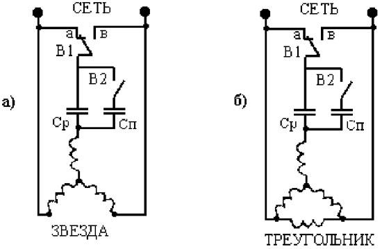 shema-3f-1f.  Схемы управления трехфазным двигателем в однофазной сети.