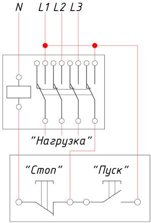Схема контактора на основе промежуточного реле
