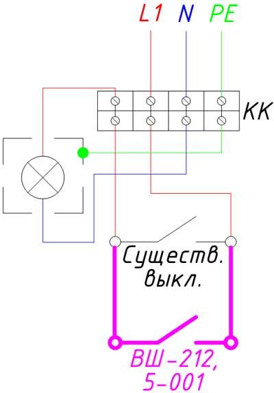 Схема подключение выключателя на шнуре