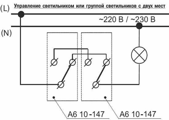 Схема подключения выключателей на два направления
