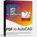 Как сохранить pdf в dwg