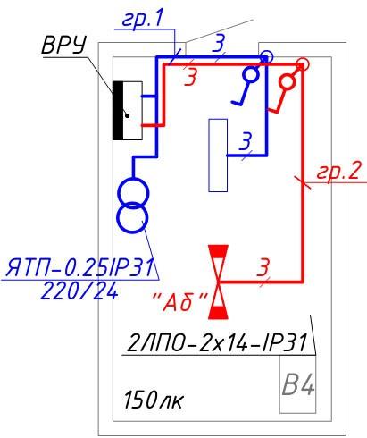 Освещение электрощитовой - вариант 1