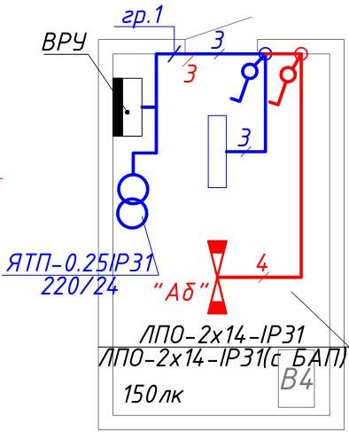Освещение электрощитовой - вариант 2