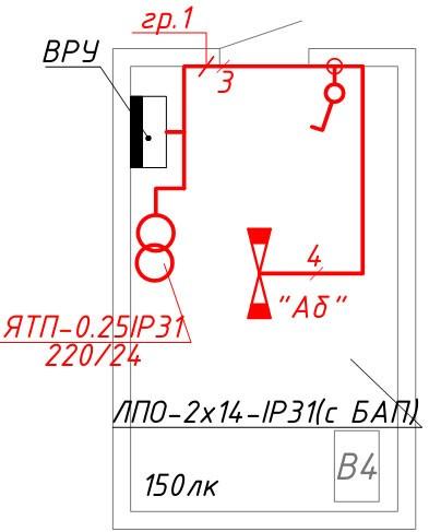 Освещение электрощитовой - вариант 3