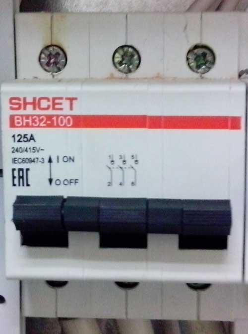 Выключатель нагрузки SHCET
