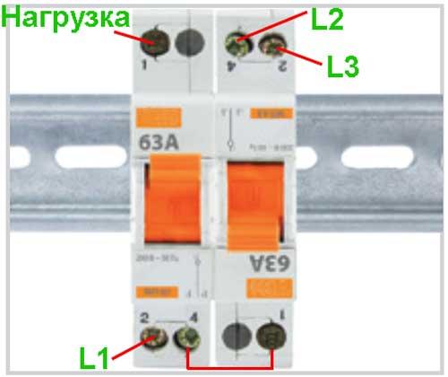Переключатель фаз на модульных переключателях