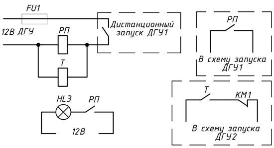 Схема АВР-ДГУ 12В