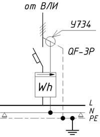 Схема подключения PEN-проводника при трехфазном вводе