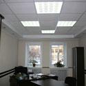 Замена офисного люминесцентного светильника на светодиодный