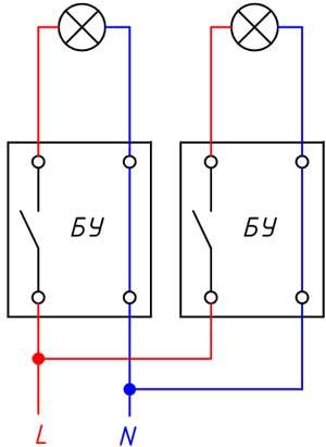 Аналог двухклавишного выключателя