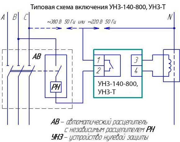 Схема включения УНЗ-140-800, УНЗ-Т