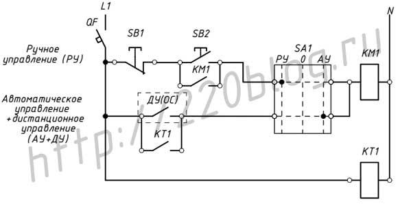 Схема управления наружным освещением по сигналу охранной сигнализации