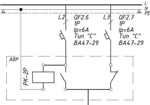 Схема АВРа для домофона