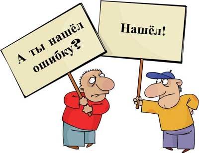 Домашнее задание =)