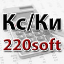 Выбор Кс(Ки) при расчете электрических нагрузок